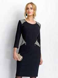 Платье Sunwear PS-46